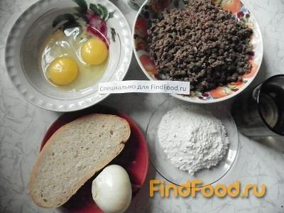 котлеты из ливера (легкое, сердце,дрожжи) рецепт
