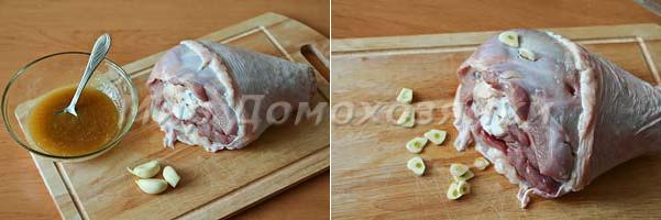 как приготовить ножки индейки в духовке